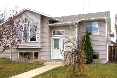 House for sale at 140 O'brien Cres Red Deer Alberta - MLS: A1046260