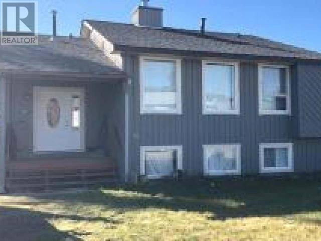 House for sale at 140 Valleyview Cres Tumbler Ridge British Columbia - MLS: 183303