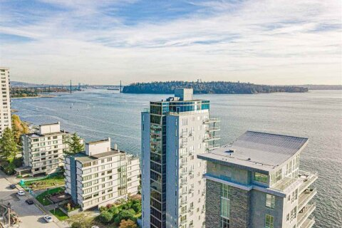 Condo for sale at 2120 Argyle Ave Unit 1401 West Vancouver British Columbia - MLS: R2515014