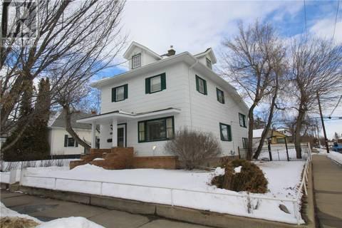 House for sale at 1402 99th St North Battleford Saskatchewan - MLS: SK802827