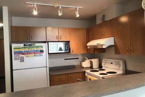 Condo for sale at 5288 Melbourne St Unit 1403 Vancouver British Columbia - MLS: R2489645