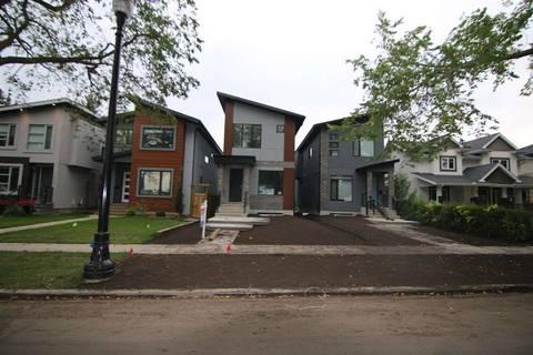 14032 106 Avenue Nw, Edmonton | Image 2
