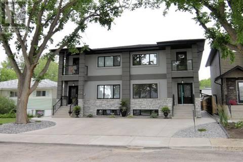 House for sale at 1403 Wales Ave Saskatoon Saskatchewan - MLS: SK779869