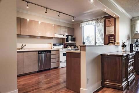 Condo for sale at 545 Austin Ave Unit 1404 Coquitlam British Columbia - MLS: R2501850