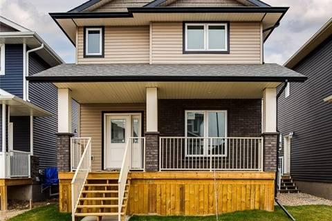 House for sale at 1405 Cassat Dr Martensville Saskatchewan - MLS: SK768713