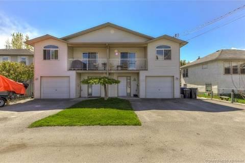 Townhouse for sale at 1407 Mcinnes Ave Kelowna British Columbia - MLS: 10181860