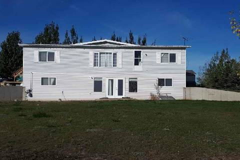 House for sale at 14083 Range Road 16-2  Milk River Alberta - MLS: LD0180401