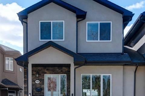 House for sale at 1408 Main St Saskatoon Saskatchewan - MLS: SK768574