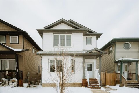 House for sale at 141 Saline Creek Wy Fort Mcmurray Alberta - MLS: A1049423