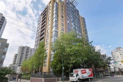 1411 - 3438 Vanness Avenue, Vancouver   Image 1