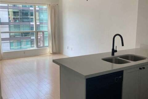 Condo for sale at 230 King St Unit 1412 Toronto Ontario - MLS: C4928006