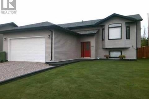 House for sale at 1412 Studer St La Ronge Saskatchewan - MLS: SK803012