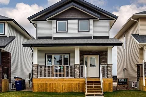 House for sale at 1417 Cassat Dr Martensville Saskatchewan - MLS: SK768720