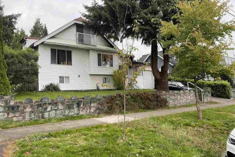 House for sale at 1419 Hamilton St New Westminster British Columbia - MLS: R2514564