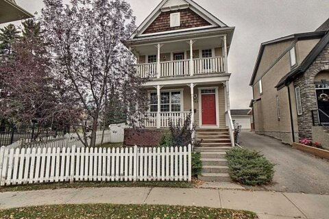House for sale at 142 Ypres Green Sw  Out Of Area Ontario - MLS: X5069661