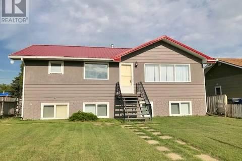 House for sale at 1422 109th St North Battleford Saskatchewan - MLS: SK764042