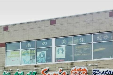 Commercial property for lease at 1423 Centre St Northwest Calgary Alberta - MLS: C4291941