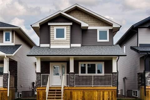 House for sale at 1427 Cassat Dr Martensville Saskatchewan - MLS: SK768753