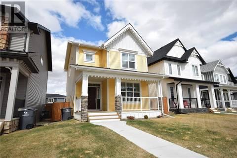 House for sale at 143 Newton Wy Saskatoon Saskatchewan - MLS: SK796967