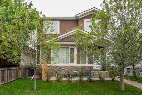 Townhouse for sale at 1431 21 Ave NW Calgary Alberta - MLS: A1057070