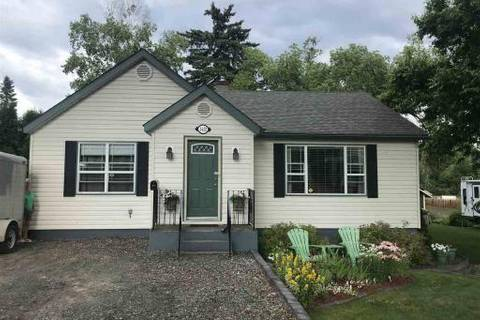 House for sale at 1432 Hemlock St Prince George British Columbia - MLS: R2386992