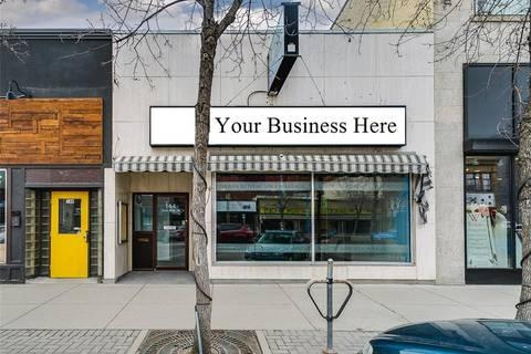 Residential property for sale at 144 2nd Ave N Saskatoon Saskatchewan - MLS: SK806549