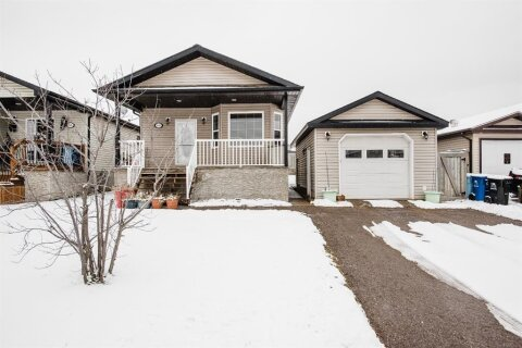 House for sale at 145 Balsam Wy Fort Mcmurray Alberta - MLS: A1045669