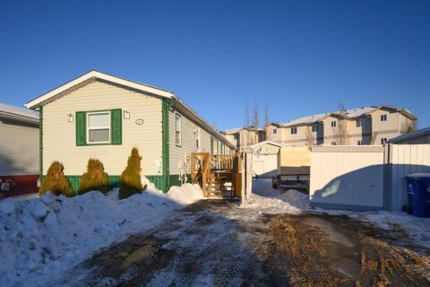 House for sale at 145 Mckinlay Cres Fort Mcmurray Alberta - MLS: A1057947