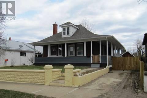 House for sale at 1452 99th St North Battleford Saskatchewan - MLS: SK796165