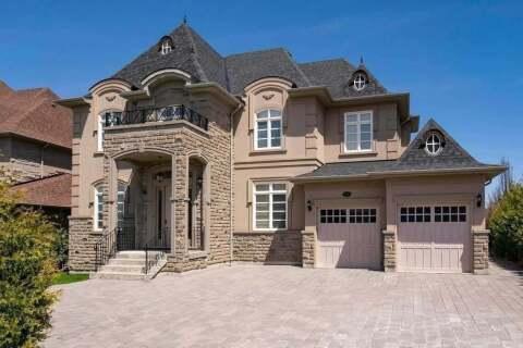 House for sale at 146 Carisbrooke Circ Aurora Ontario - MLS: N4775868