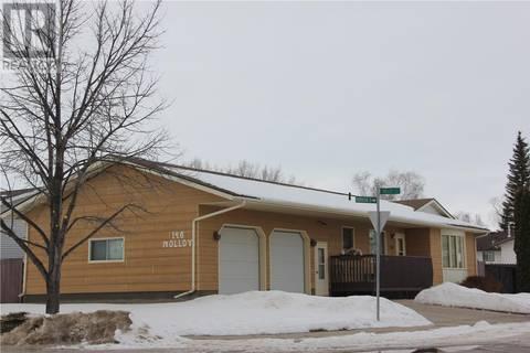 146 Molloy Street, Saskatoon | Image 1