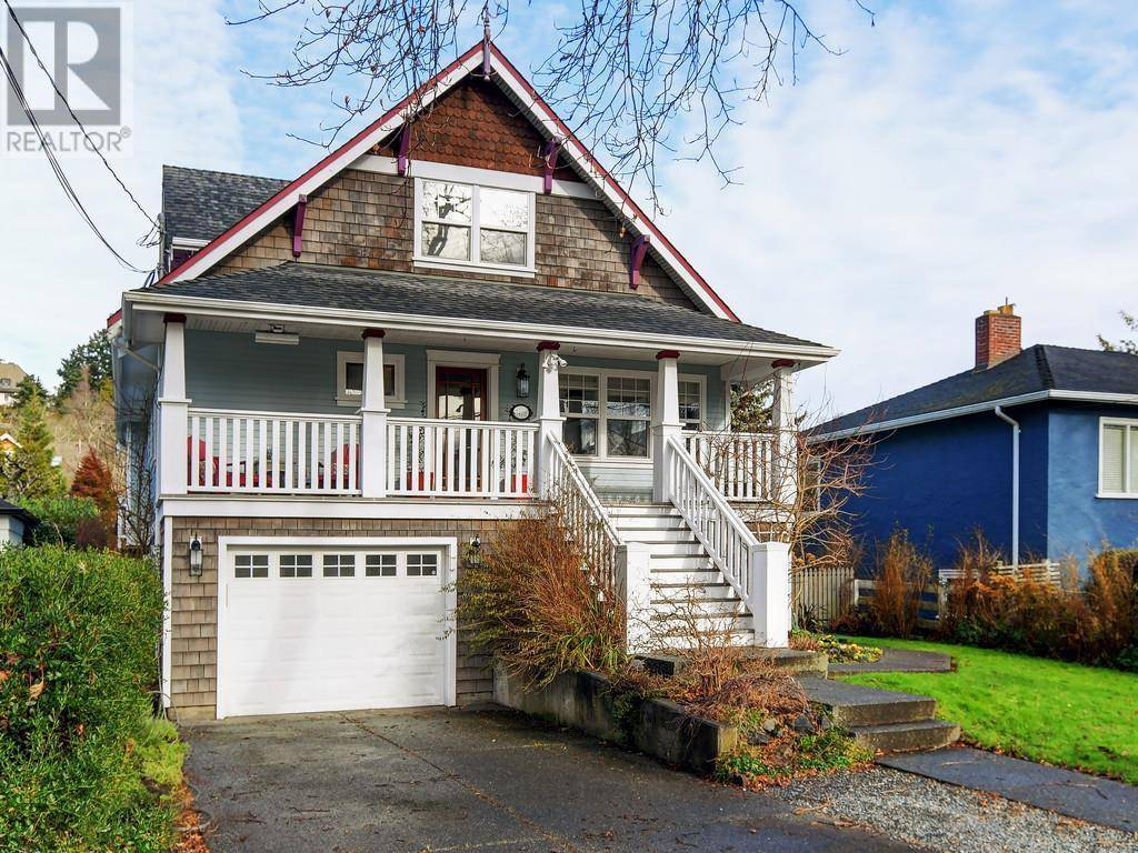 House for sale at 1468 Hamley St Victoria British Columbia - MLS: 420267