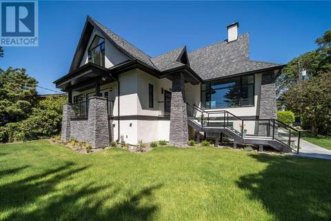 House for sale at 1468 Rockland Ave Victoria British Columbia - MLS: 410773