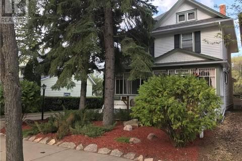 House for sale at 1471 98th St North Battleford Saskatchewan - MLS: SK752404
