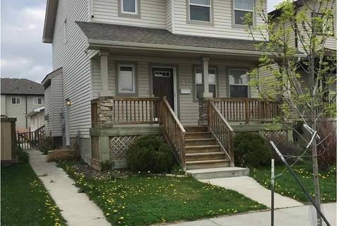 House for sale at 148 Acacia Circ Leduc Alberta - MLS: E4158473