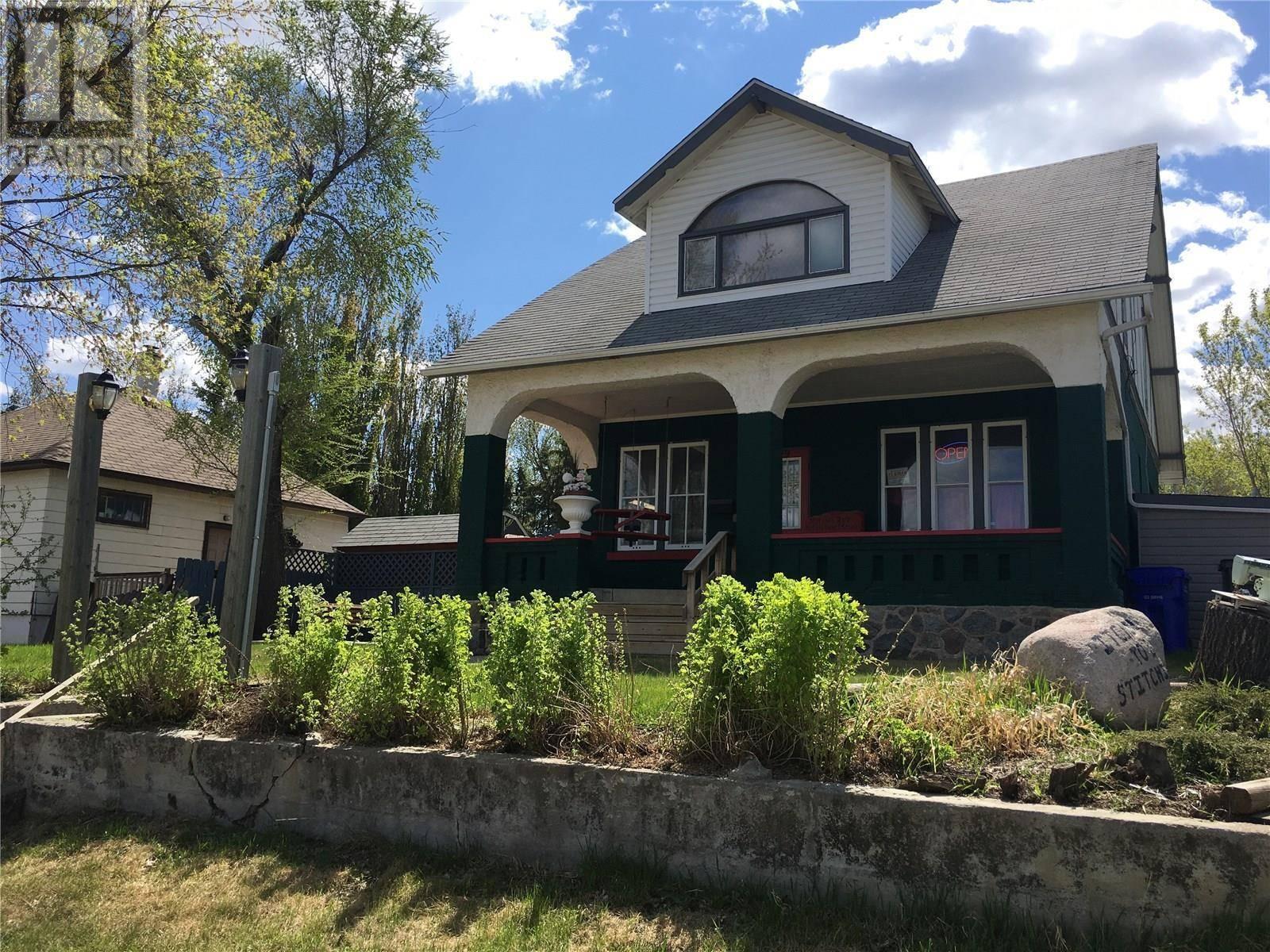 House for sale at 149 22nd St W Prince Albert Saskatchewan - MLS: SK756039