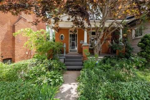 House for sale at 149 Burris St Hamilton Ontario - MLS: X4810439