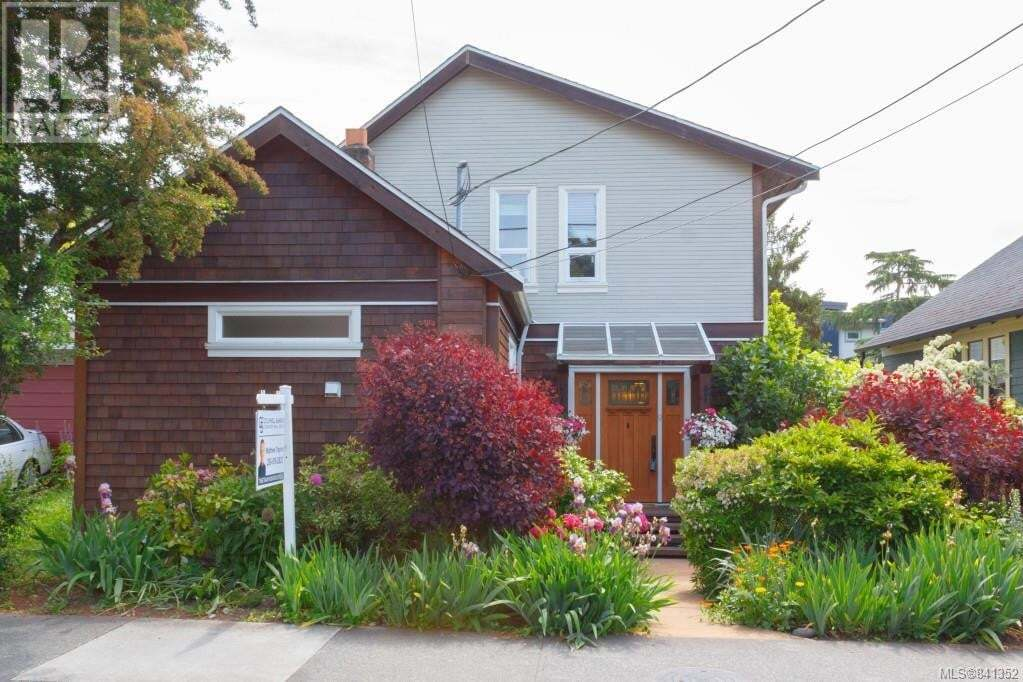 House for sale at 149 St. Lawrence  Victoria British Columbia - MLS: 841352