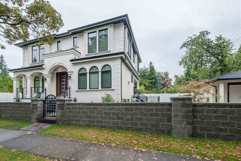 House for sale at 1491 46th Ave W Vancouver British Columbia - MLS: R2399126