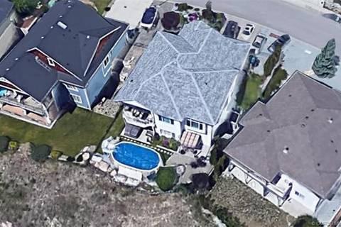 House for sale at 1491 Wilmot Ave Kelowna British Columbia - MLS: 10182235