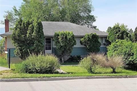 House for sale at 1495 Lynnwood Cres Kelowna British Columbia - MLS: 10180054