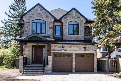 House for sale at 1498 Rosebank Rd Pickering Ontario - MLS: E4772837