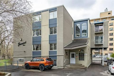 15 - 101 25 Avenue Southwest, Calgary | Image 1