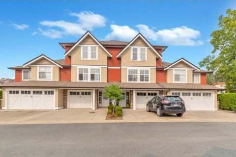 Townhouse for sale at 1700 Mackay Cres Unit 15 Agassiz British Columbia - MLS: R2499440