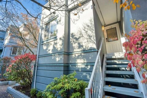 Townhouse for sale at 877 7th Ave W Unit 15 Vancouver British Columbia - MLS: R2516262