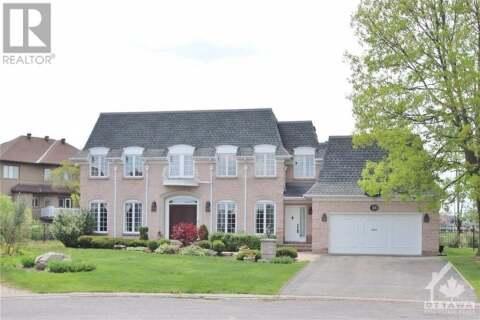 House for sale at 15 Craigmohr Ct Ottawa Ontario - MLS: 1199844