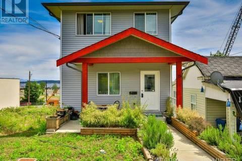 House for sale at 15 Irwin St Nanaimo British Columbia - MLS: 456999