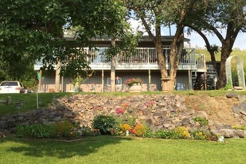 House for sale at 15 Katepwa Dr South Katepwa Beach Saskatchewan - MLS: SK771943