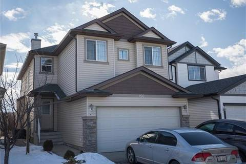 150 Saddlecrest Close Northeast, Calgary | Image 2