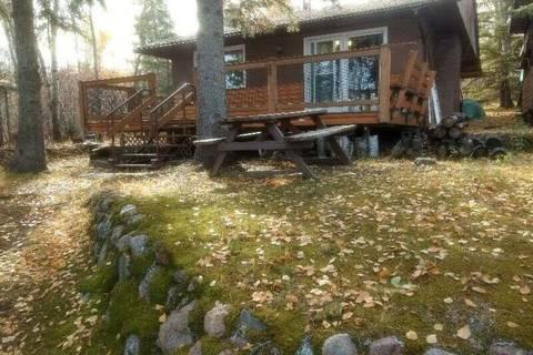 House for sale at 150 Wapasu Dr Rural Minburn County Alberta - MLS: E4153490